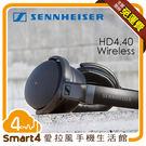 【愛拉風】SENNHEISER HD 4...
