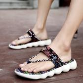 夏季男士拖鞋韓版厚底增高人字拖涼拖學生潮男沙灘鞋個性時尚涼鞋