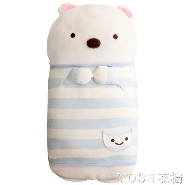 韓國角落生物抱枕公仔超軟毛絨玩具抱著睡覺的娃娃公仔女生日禮物 moon衣櫥 YYJ