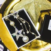 925銀針不對稱五角星耳環女氣質長款珍珠吊墜個性耳釘耳墜 DN19988【Rose中大尺碼】