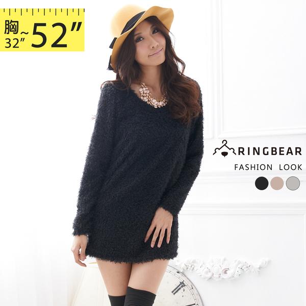 長上衣 Ringbear眼圈熊-時尚風味.假兩件造型連帽包臀長版上衣A113(黑、紫M-2L)