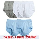 三角褲男 三角內褲男棉寬鬆舒適舒膚棉中腰內褲中老年棉6條裝