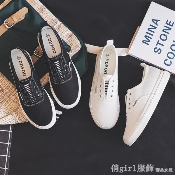 樂福鞋 夏季薄款透氣帆布鞋女2021年新款春款春秋平底一腳蹬懶人布鞋單鞋 開春特惠
