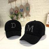 鴨舌帽 韓版新款金絲網紗棒球帽水鉆字母鴨舌帽潮流時尚透氣遮陽帽