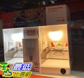 [COSCO代購] C124991 OSRAM LED 14W L/B 4PC 歐司朗14W LED燈泡X4 100~240V全電壓節能標章
