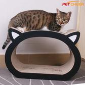 貓咪用品貓頭形貓抓板磨爪大型瓦楞紙貓抓板磨爪器貓玩具貓咪玩具igo  莉卡嚴選