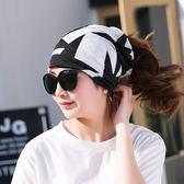 【週年度促銷】冰絲月子帽夏季薄款潮時尚頭巾三用款產婦帽產后透氣女韓版孕婦帽
