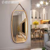 壁掛鏡 歐式貼墻方形鏡子壁掛穿衣鏡門廳全身鏡試衣鏡子落地鏡半身鏡掛鏡igo