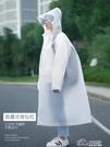 雨衣長款全身單人男女連身透明雙帽檐加厚摩托電動電瓶車成人雨披 好樂匯 好樂匯