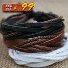 【5折超值價】韓版時尚手鏈工編織皮手鏈男女手鏈