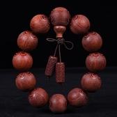 贊比亞血檀激光雕刻手串1.8手鍊非洲老料紫檀時尚流行男女款 萬聖節鉅惠