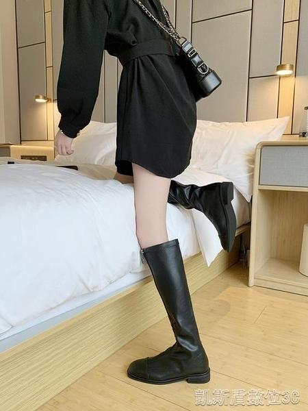 前拉鍊長靴女不過膝粗跟皮面靴子秋冬季新款白色平底中長筒靴 凱斯盾