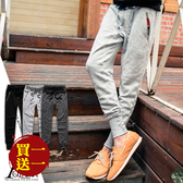 慢跑褲  【A88860】慢跑褲 休閒運動風 Jogging Pants 彈力棉料休閒棉褲/ 縮口褲 束口褲 休閒褲