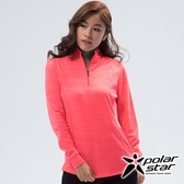 PolarStar 女 拉鍊領長袖上衣『橘色』 P18264 休閒│登山│排汗│透氣│機能│保暖│高領│家居