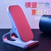 無線充電器 iPhoneX蘋果XR無線充電器iphoneXSMAX無限xs車載三星華為安卓通用  【快速出貨】