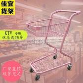 網紅擺地攤拍照粉色少女心便利店購物車KTV日式雙層手推車置物車 YYP 快速出貨