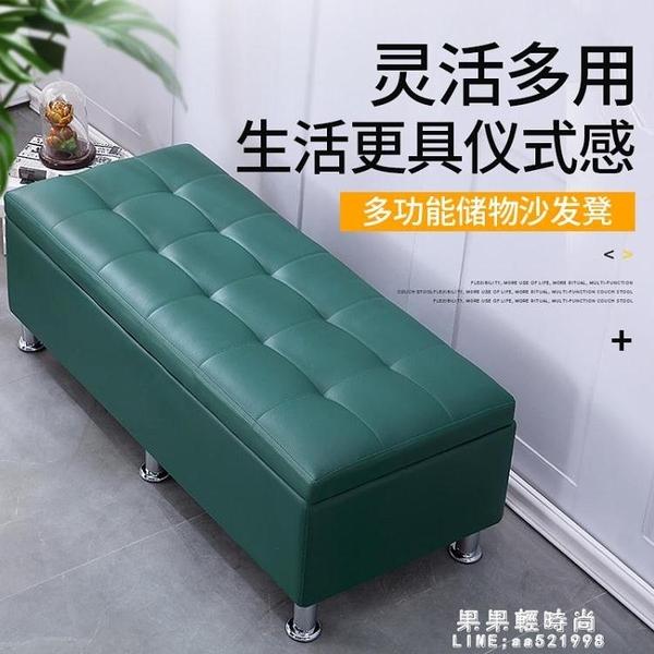 服裝店長方形沙發換鞋凳床尾多功能儲物收納凳更衣室試衣間凳子皮 果果輕時尚NMS