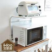 微波爐架 廚房收納 MIT 時尚微波爐伸縮置物架 雙層架 烤箱  《Life Beauty》