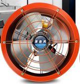 新年鉅惠12寸圓筒管道風機工業排氣扇強力排風換氣扇廚房油煙墻壁式抽風機220V 芥末原創