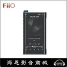【海恩數位】FiiO M15 Android高階旗艦無損音樂播放器