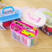 居家便攜針線盒套組 多功能 工具 針線包 24件組 補丁 衣服 修剪 家用【K011-1】✭慢思行✭