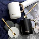 早餐牛奶杯子陶瓷馬克杯創意咖啡杯帶蓋勺情...