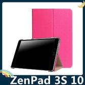 ASUS ZenPad 3S 10 Z500M 金沙紋保護套 超薄側翻皮套 商務簡約 多角度支架 平板套 保護殼