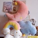 月亮抱枕 ins彩虹云朵月亮抱枕靠墊臥室床上飄窗女生生日禮物毛絨玩具玩偶 向日葵