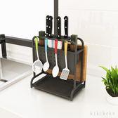 刀架 黑色不銹鋼刀架廚房置物架用品多功能放砧板菜板架子家用刀座收納 XY7516【KIKIKOKO】
