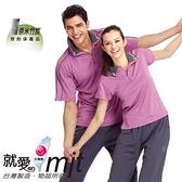 【瑪蒂斯】男款短袖抗UV POLO衫(薰衣紫) 奈米竹炭排汗衣(百和黑絲絨) G9210