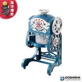 【海洋傳奇】【日本出貨】★2018最新版★DOSHISHA日本復古造型電動刨冰機 DCSP-1851【含稅免運】
