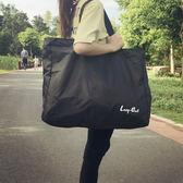 超大號購物袋旅行袋打包袋搬家袋行李托運袋折疊包待產包【韓衣舍】