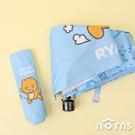 Kakao Friends晴雨傘 Ryan- Norns 正版授權 銀膠布遮陽傘 摺疊傘 雨傘 折傘