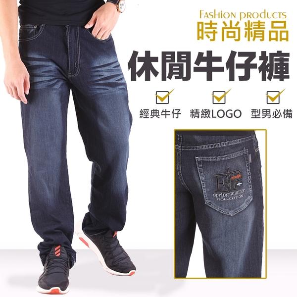 刷色中直筒牛仔褲 刺繡 彈力 透氣【CS衣舖】#58202