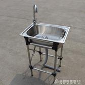 廚房304不銹鋼洗菜盆單槽水槽單槽帶支架套裝洗碗池單盆帶架子 酷斯特數位3CYXS