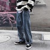 日系水洗復古寬鬆牛仔褲秋季韓版潮流寬管褲百搭寬鬆男士褲子 雙十二全館免運