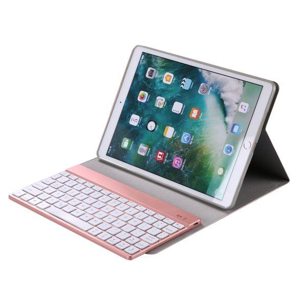 iPad鍵盤 蘋果ipad pro 10.5鍵盤保護套ipadpro10.5藍芽鍵盤保護殼XC