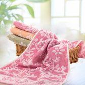 加厚擦臉情侶毛巾柔軟超吸水竹纖維成人毛巾