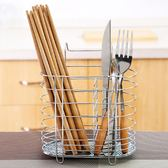 廚房家用不銹鋼筷子筒餐飲具筷子盒收納架瀝水筷籠筷子架置物架【全館免運八折搶購】
