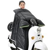 網盾冬季電瓶摩托車擋風被手套加絨連體防風披加絨加棉加厚加大雨