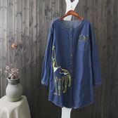 單寧 俏皮長頸鹿刺繡長版襯衫-中大尺碼 獨具衣格