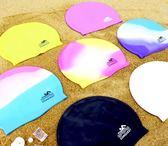 硅膠泳帽男女防水成人男女童舒適
