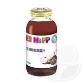 HiPP 喜寶 生機綜合黑棗汁200ml【佳兒園婦幼館】