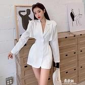 2020年秋季新款收腰顯瘦西裝長袖洋裝露腰性感包臀心機裙子女裝 易家樂