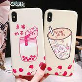 【SZ14】可愛珍豬奶茶帶絲帶 OPPO R17手機殼 R11S R11 R9 R9S手機殼 R9S plus手機殼 R11S plus手機殼 A59 A57 A73