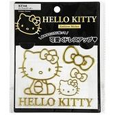 小禮堂 Hello Kitty 造型汽車裝飾貼 金屬車貼 反光貼紙 壁貼 (金 側坐) 4905339-86646