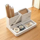 多功能筆筒 辦公用品塑料桌面筆筒筆座收納名片盒功能 WD905『衣好月圓』