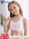 女童內衣少女文胸發育期9-12歲大童兒童小背心純棉成長小學生女孩『潮流世家』