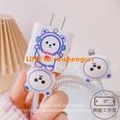 太空熊蘋果12pro數據線保護套pad2020充電器耳機繞線繩【輕派工作室】