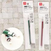 珍珠自動鉛筆/0.5mm【大創】